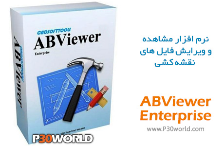 ABViewer-Enterprise