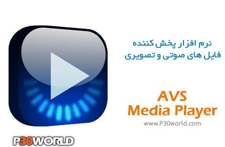 AVS-Media-Player
