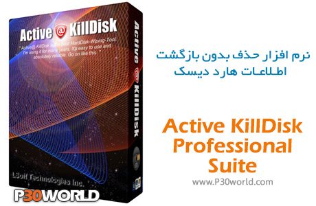 Active-KillDisk-Professional-Suite