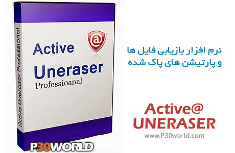 Active-UNERASER
