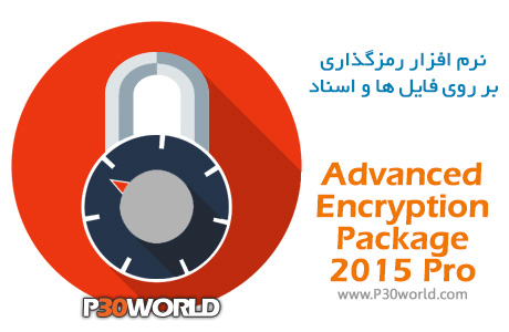 Advanced-Encryption-Package-2015-Professional