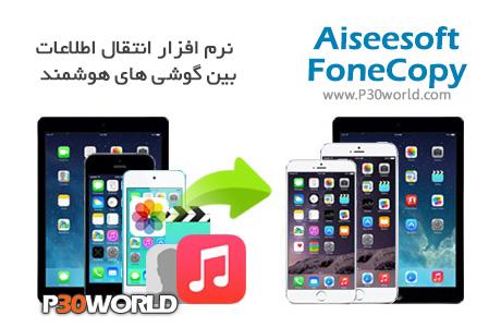 Aiseesoft-FoneCopy