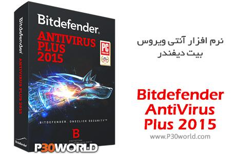 Bitdefender-AntiVirus-Plus-2015