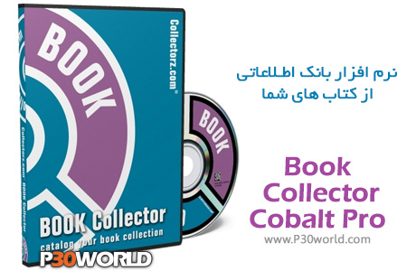 Book-Collector-Cobalt-Pro