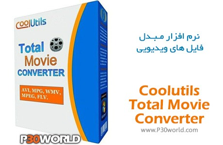 Coolutils-Total-Movie-Converter