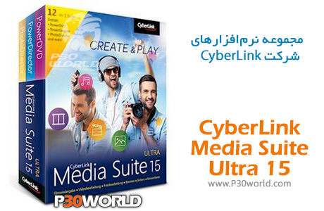 CyberLink-Media-Suite-Ultra-15