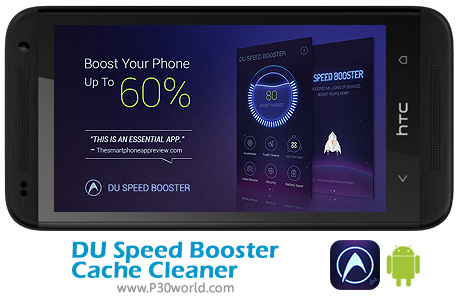 DU-Speed-Booster-Cache-Cleaner
