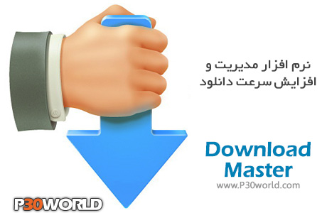 Download-Master