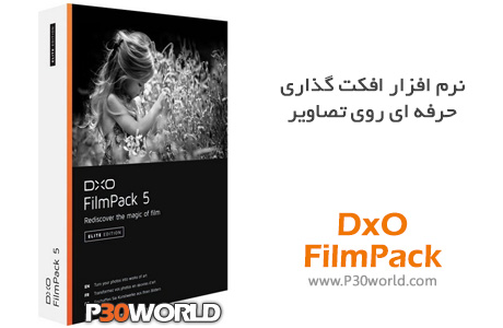DxO-FilmPack