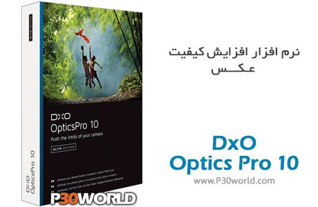 دانلود DxO Optics Pro 11.1.0 Build 11475 – نرم افزار افزایش کیفیت عکس