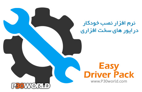 Easy-Driver-Pack