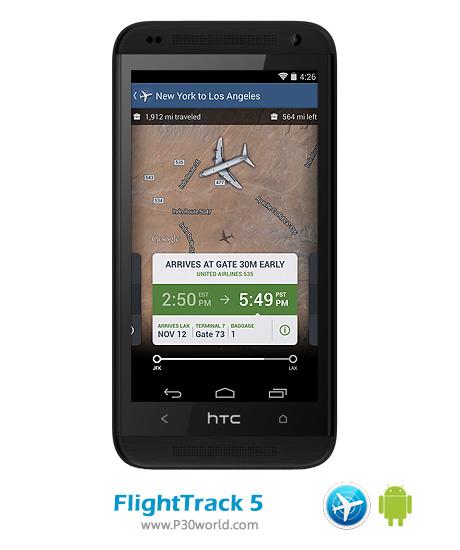 FlightTrack-5