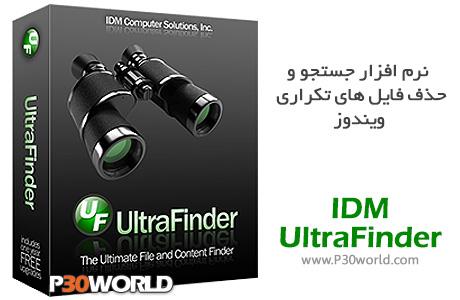 IDM-UltraFinder