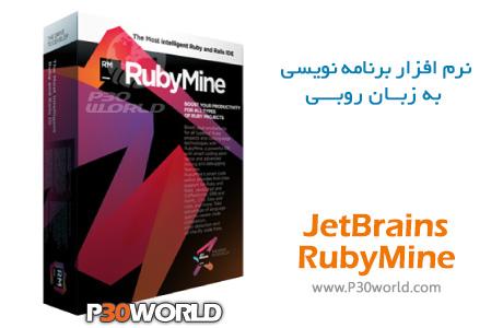JetBrains-RubyMine