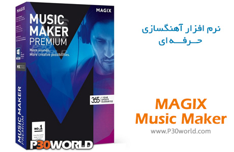 MAGIX-Music-Maker-2017-Premium