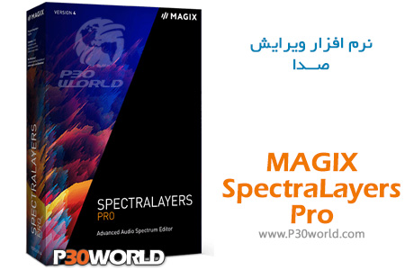 MAGIX-SpectraLayers-Pro
