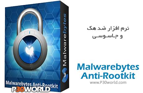 Malwarebytes-Anti-Rootkit