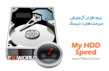 My-HDD-Speed