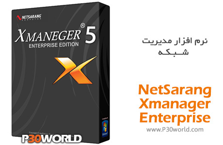 NetSarang-Xmanager-Enterprise