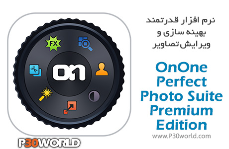 OnOne-Perfect-Photo-Suite-Premium-Edition-9
