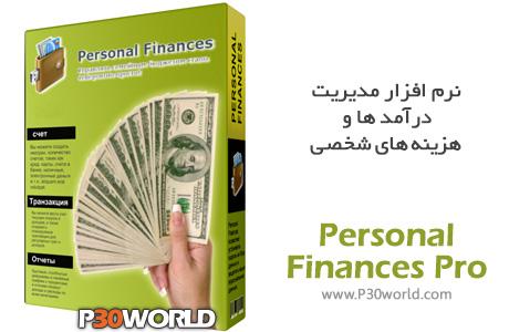Personal-Finances-Pro