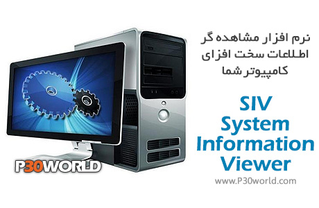 SIV-System-Information-Viewer
