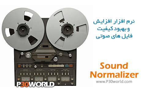 Sound-Normalizer