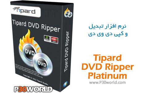Tipard-DVD-Ripper-Platinum