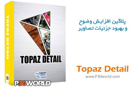 دانلود Topaz Detail 3.3.0 – پلاگین افزایش وضوح و بهبود جزئیات تصاویر در فتوشاپ