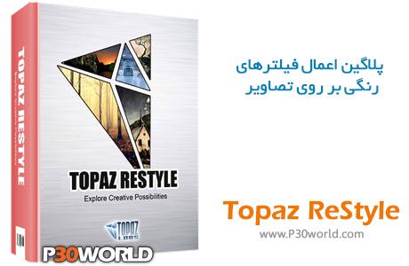Topaz-ReStyle