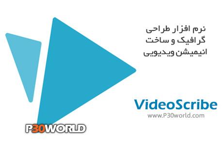 VideoScribe