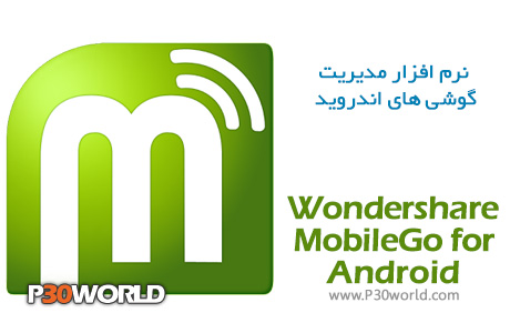 Wondershare-MobileGo-for-Android