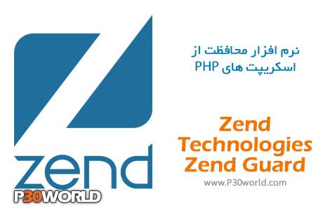 Zend-Technologies-Zend-Guard