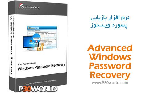 Advanced-Windows-Password-Recovery