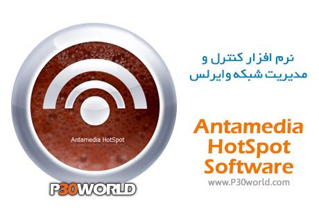 Antamedia-HotSpot-Software