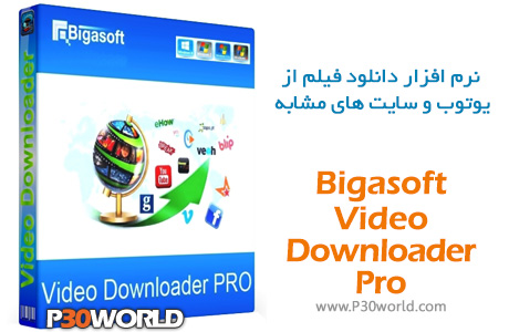 Bigasoft-Video-Downloader-Pro