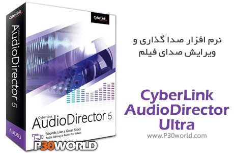 CyberLink-AudioDirector-Ultra