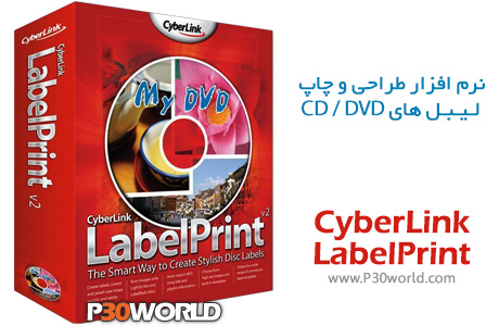 CyberLink-LabelPrint