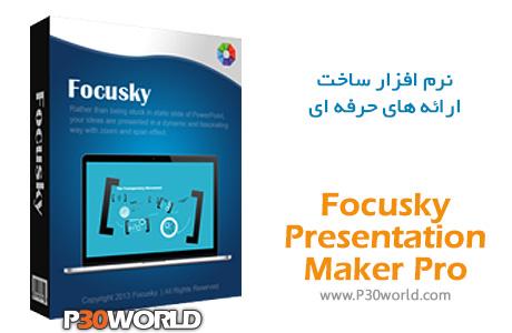 Focusky-Presentation-Maker-Pro