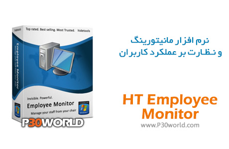 HT-Employee-Monitor
