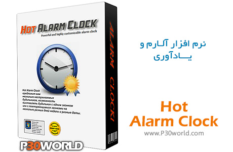 Hot-Alarm-Clock