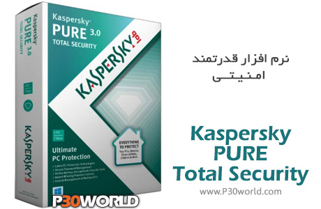 Kaspersky-PURE-Total-Security