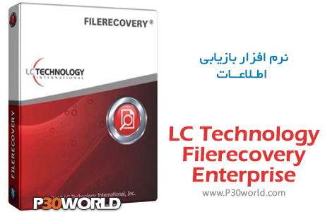 LC-Technology-Filerecovery
