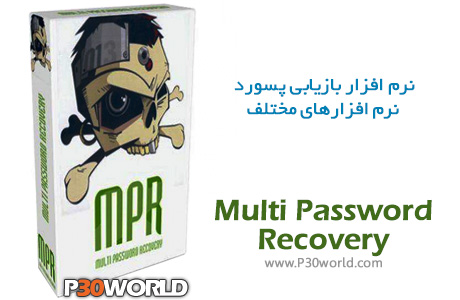 Multi-Password-Recovery