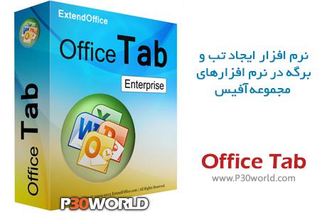 دانلود Office Tab Enterprise 11.0.0.228 – ایجاد تب و برگه در نرم افزارهای مجموعه آفیس
