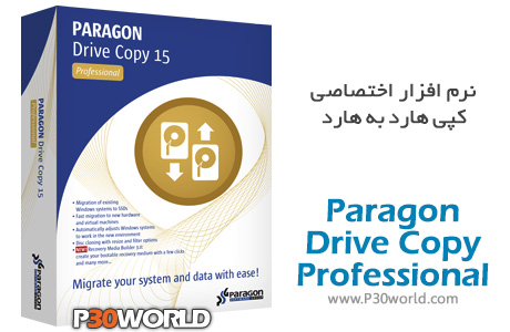 Paragon-Drive-Copy-15-Professional