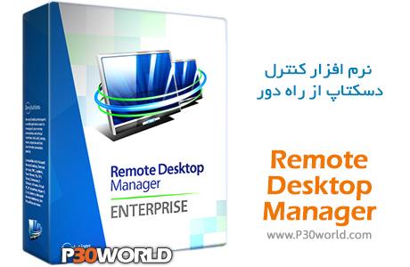 Remote-Desktop-Manager