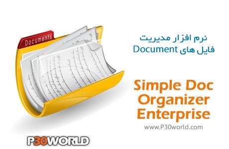 Simple-Doc-Organizer-Enterprise