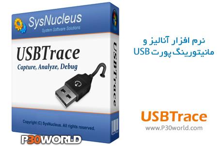 USBTrace
