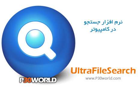 UltraFileSearch